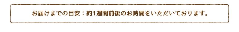2020 神戸モン・シェリ